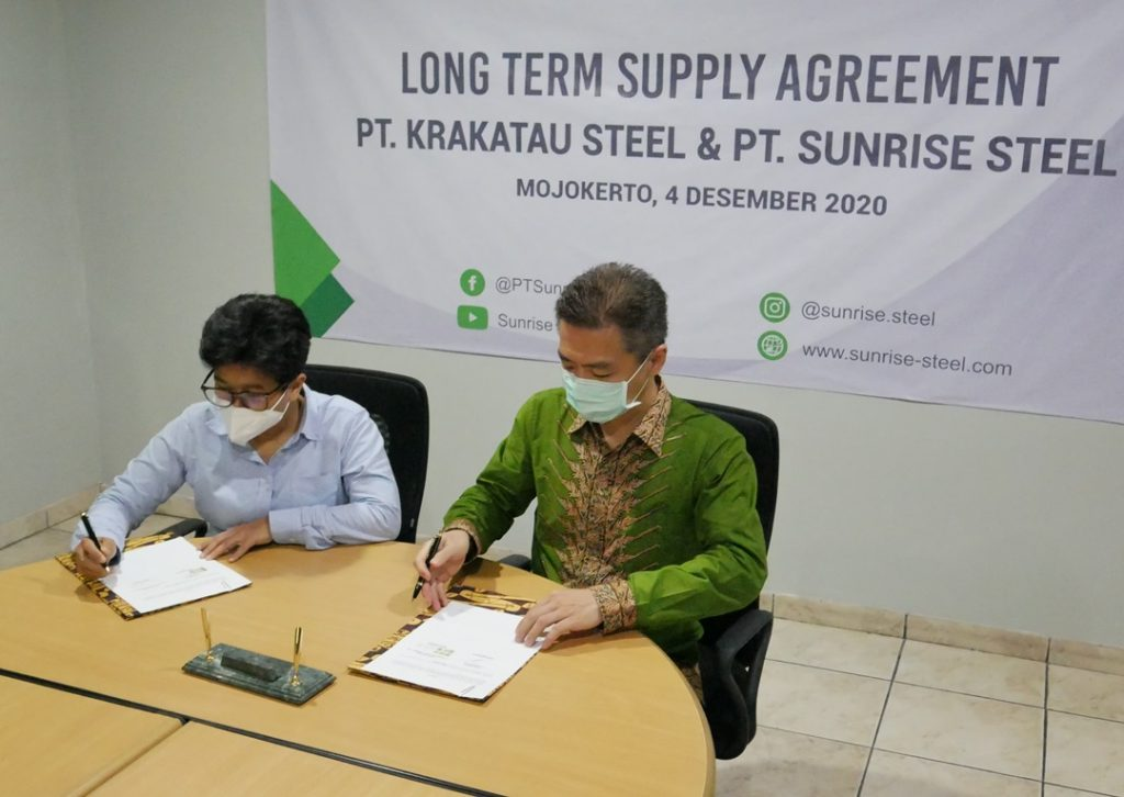 Long Term Supply Agreement